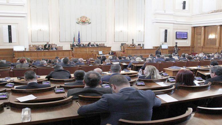 Bulgaristan Meclisi, ABD'den 8 F-16 savaş uçağı alımını onayladı