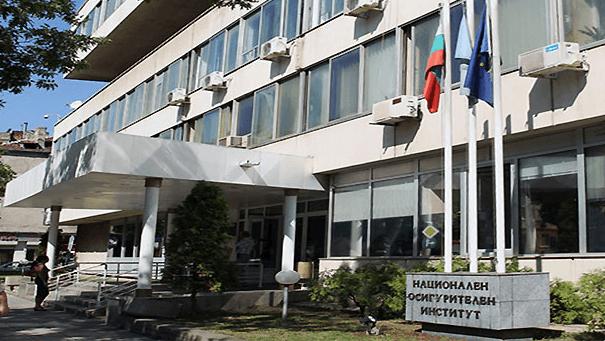 Türkiye'de oturan Bulgaristan emeklileri için beyanname zorunluluğu getirildi