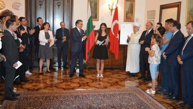 Türkiye'nin Sofya Büyükelçiliği'nde 15 Temmuz Şehitleri Anıldı