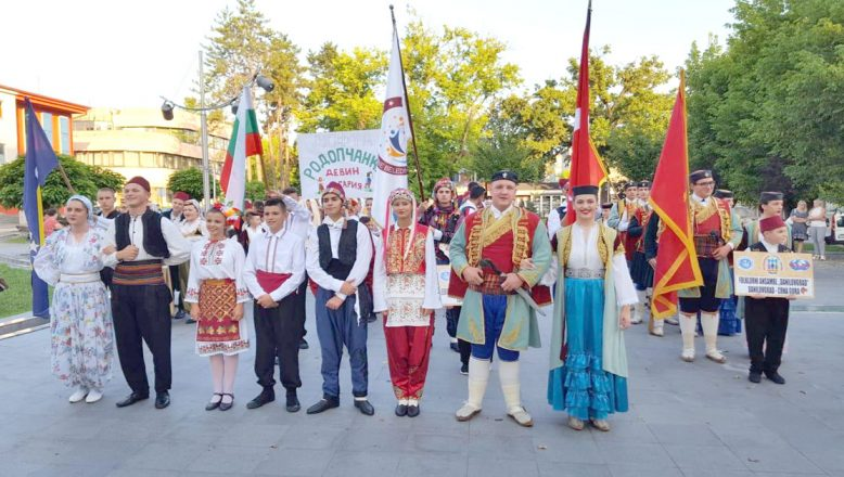 Halk Oyunları Ekibi Bosna Hersek'te
