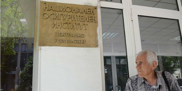 Bulgaristan'dan emekli maaşı alanlar dikkat !