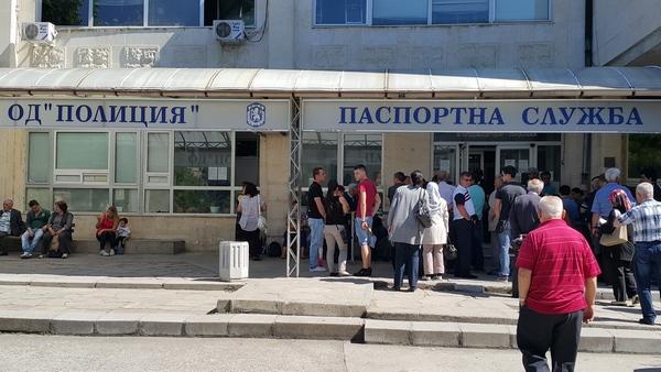 Kırcaali Pasaport Şube Müdürlüğü önünde uzun kuyruklar oluştu