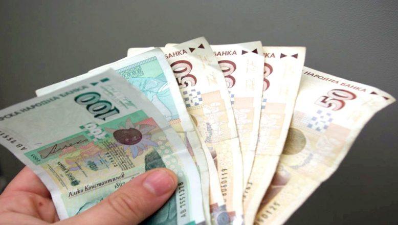 Eylül ayında ortalama maaş bin 266 levaya yükseldi