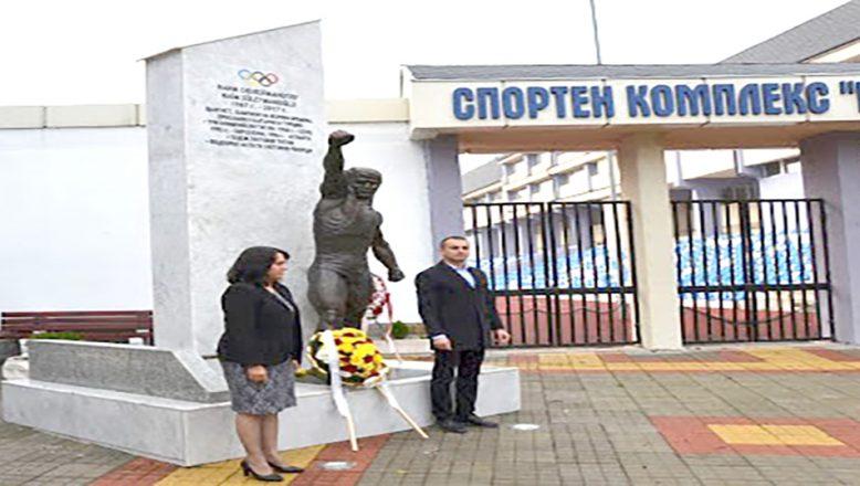Naim Süleymanoğlu, Momçilgrad'da anıldı