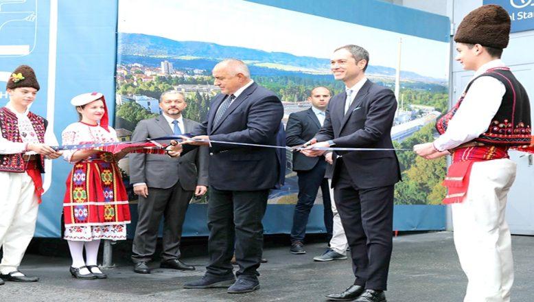 Yenilenen Demir Sıhhi Tesisat Fabrikası açıldı
