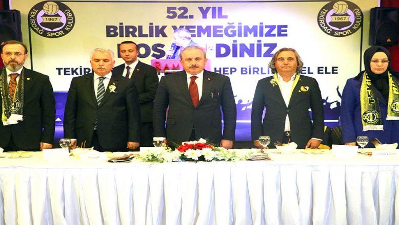 TBMM Başkanı Şentop, Tekirdağspor 52. Yıl Birlik yemeğine katıldı