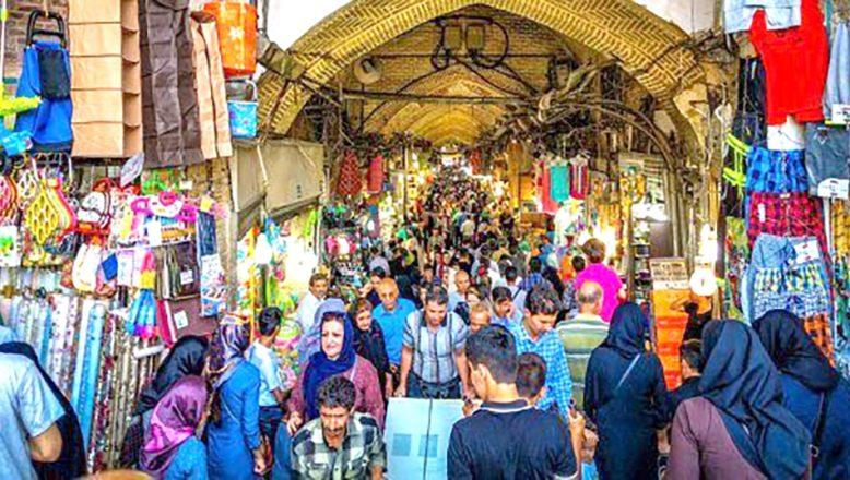 İran seyahatlerini iptal ettiler