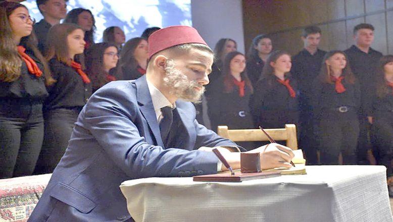 İstiklal Marşı'nın 99'uncu yıl dönümü
