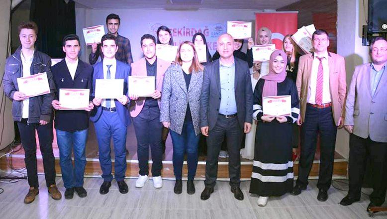 'Gençler Arası Bir Şiir Bir Nefes' yarışması