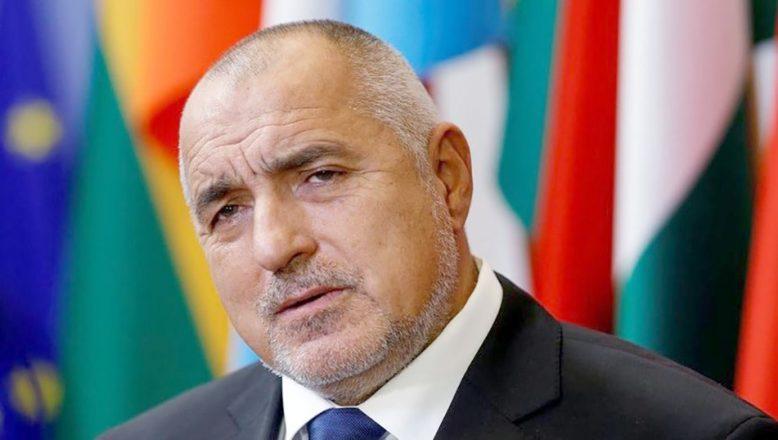 Başbakan Borisov, Bulgaristan Kalkınma Bankası'nın yönetimini görevden aldırdı