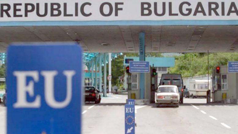 Bulgaristan Gümrük Kuralları 2020;Sigara, alkol altın limitleri ne kadar?