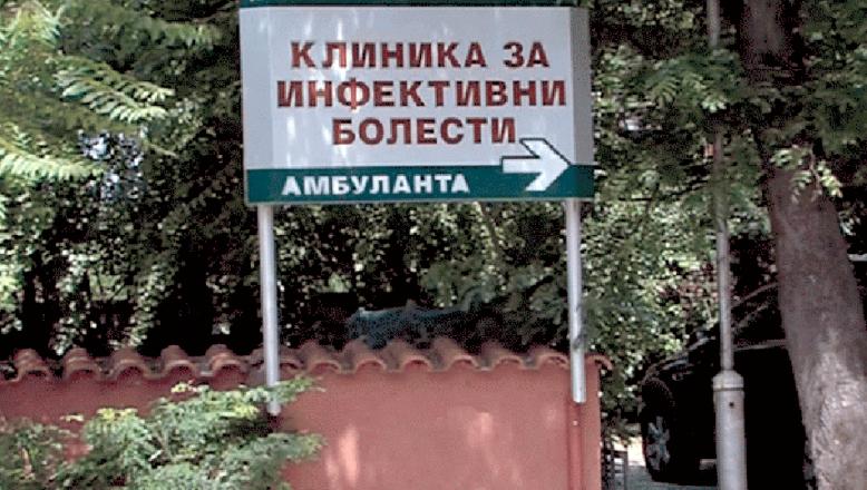 Kuzey Makedonya'da 54 yeni vaka