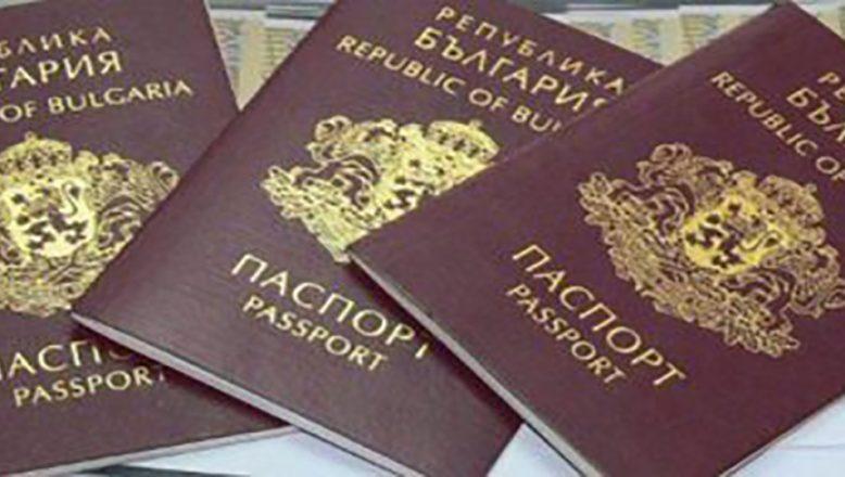 Bulgaristan vatandaşları süresi dolmuş kimliklerle 17 ülkeden Bulgaristan'a dönebilir