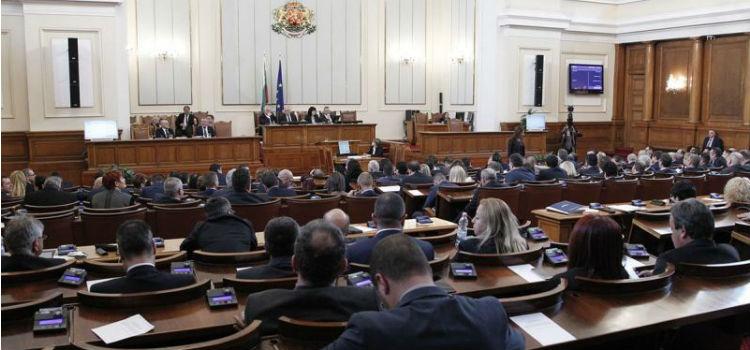 Milletvekilleri OHAL süresince maaş almayacak