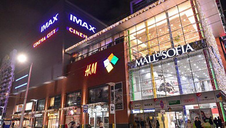 Bulgaristan'da AVM'ler açılıyor