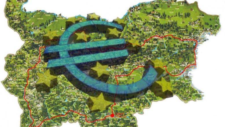 Bulgaristan, Euro Bölgesi'nin bekleme odasına girmek için başvurdu