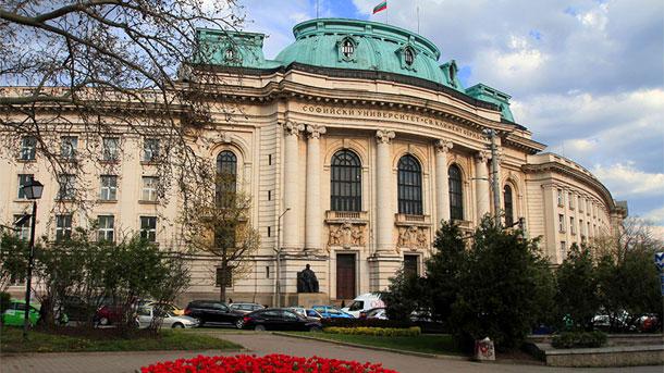 Sofya Üniversitesi sınavsız öğrenci alacak