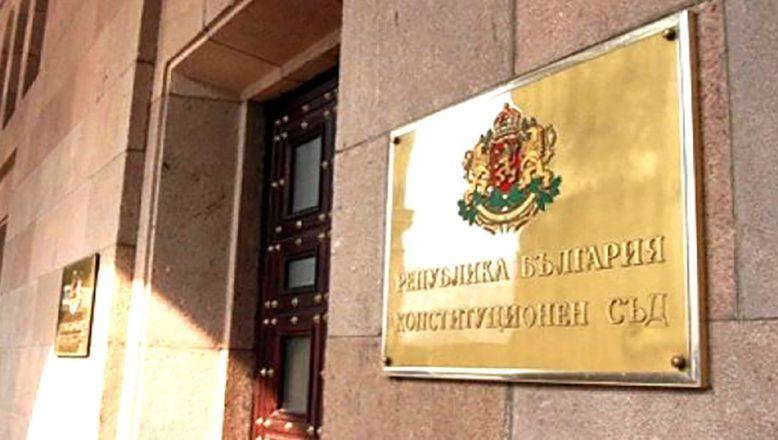 Anasaya Mahkemesi Başsavcının soruşturulmasına izin verdi