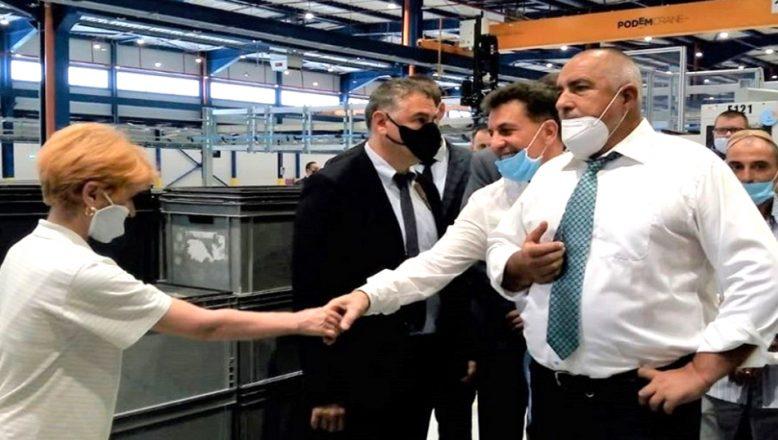 Yeni otomotiv bileşenleri fabrikası açıldı