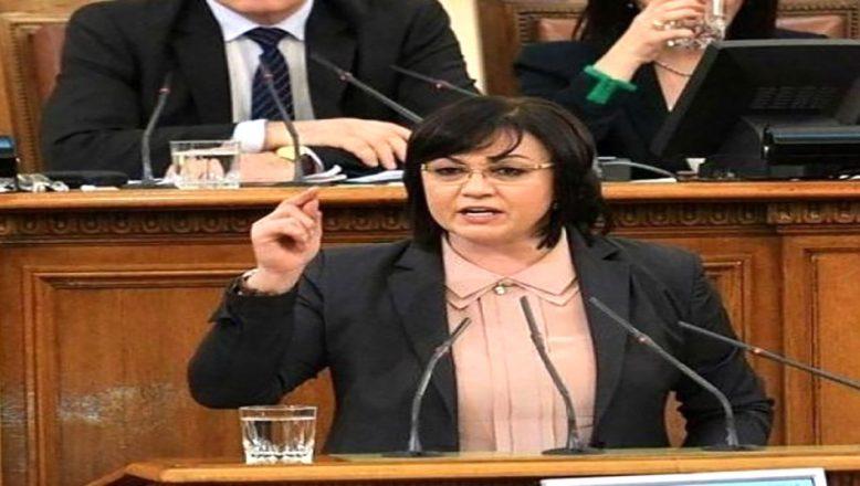 BSP, hükümet hakkında yeni bir gensoru önergesi verecek