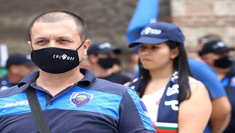 Bulgaristan'da polislerden protesto