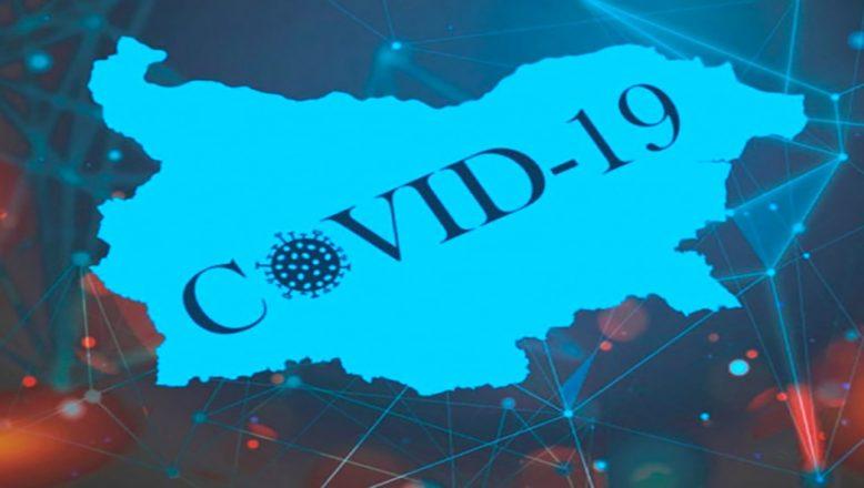Prof. Dr. Vitanov: Koronavirüs ölü sayısı dört haneli rakama ulaşabilir