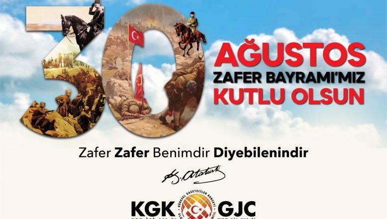 KGK: 30 Ağustos bir milletin yeniden diriliş destanıdır