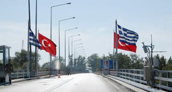 Yunanistan Kipi Sınır Kapısı'nı 23.00 – 07.00 saatleri arasında kapatacak