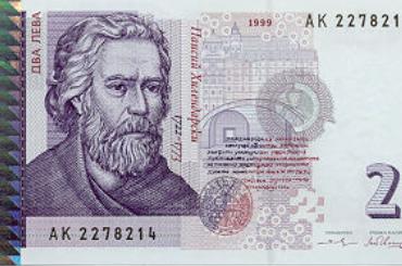 2 levalık banknotlar tedavülden kaldırılacak