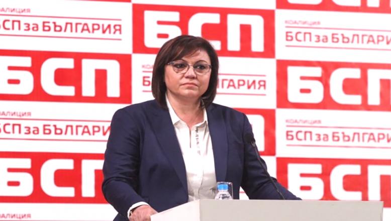 Seçimleri, Korneliya Ninova kazandı