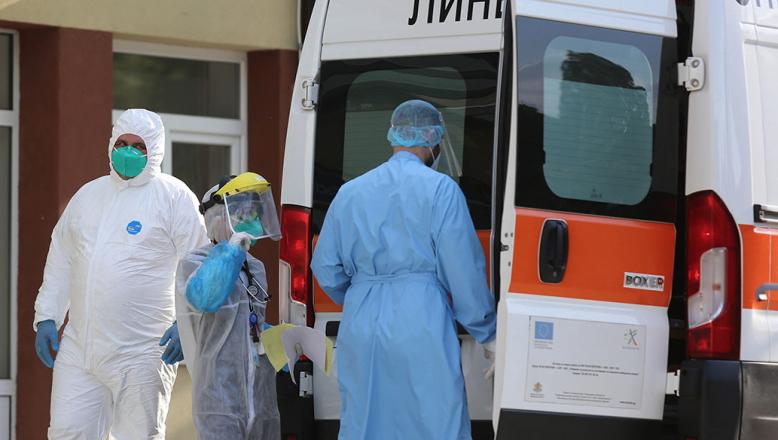 Bulgaristan'da koronavirüs  şimdiye kadar 677 can aldı