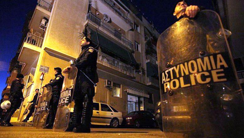 DHKP-C yanlıları Atina'da polisle çatıştı