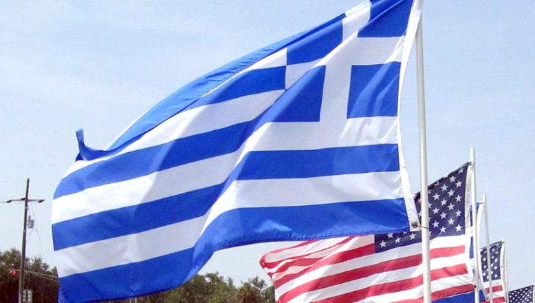 ABD ve Yunanistan'dan, kapsamlı iş birliği anlaşması