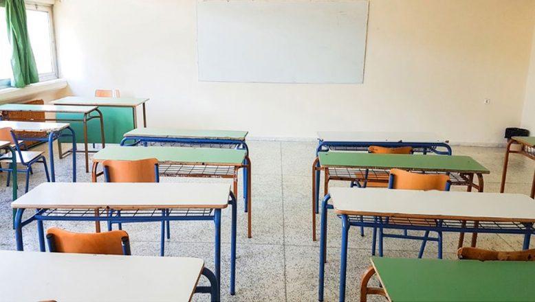 Yunanistan'da korona sebebiyle kapatılan okul ve sınıflar çoğaldı