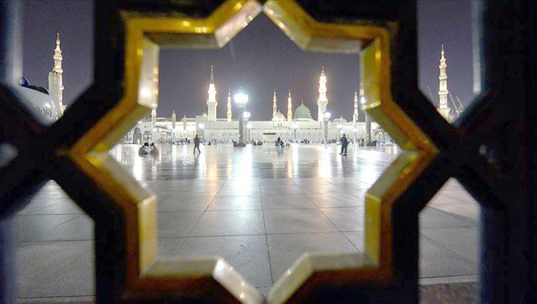 """Örnek kişiliğiyle, insanlığa rehber olan son peygamber; """"Hz. Muhammed (SAV)"""""""