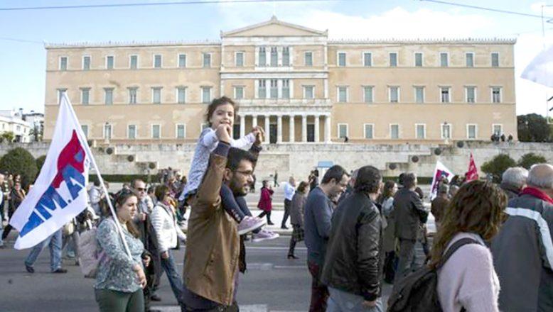 Kamu çalışanlarından protesto amaçlı grev