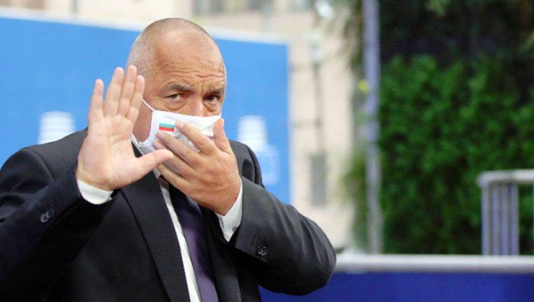 Başbakan Borisov ve üç bakan karantinada