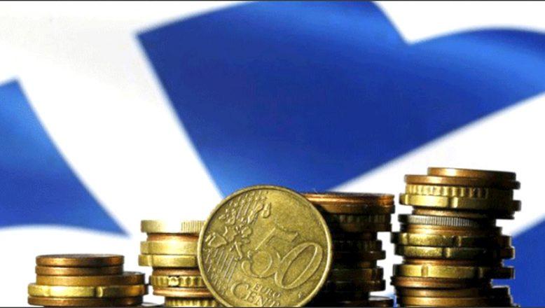 Ekonominin bu yıl, yüzde 8,2 küçülmesi bekleniyor