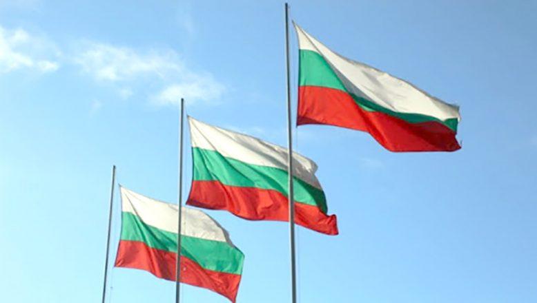 Bulgaristan'daki 2021 yılı resmi tatil günleri
