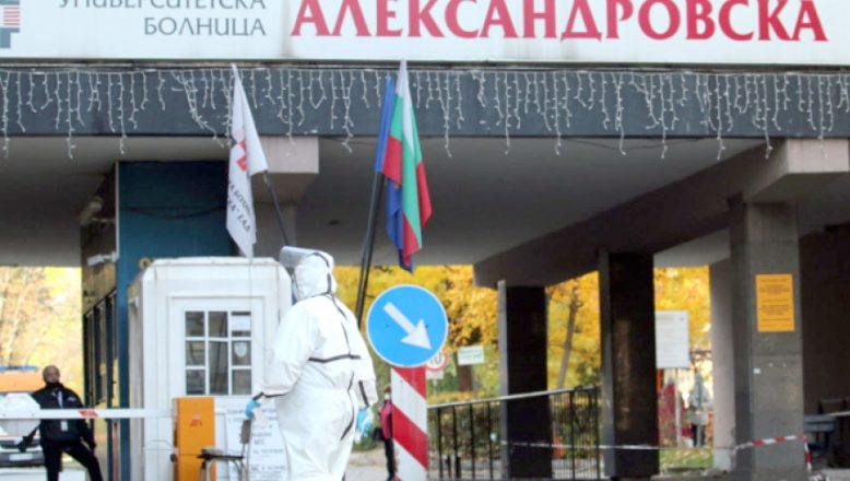 Sofya'da hastanelerdeki hasta sayısı bin 300 arttı