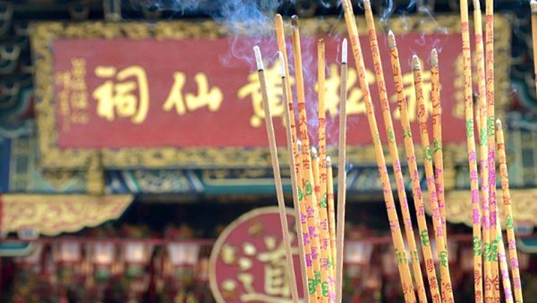 Çin Uluslararası Seyahat Fuarı, kapılarını açtı