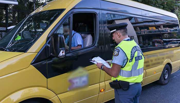 Yasakları ihlal edene 300 evro ceza