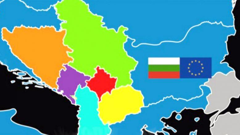 """""""Bulgaristan, KMC'nde, Bulgar toplumu ile çalışmalarını güçlendirmeli"""""""