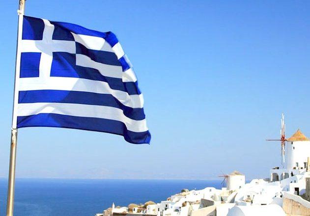 Yunanistan'da son 11 yılın en yüksek savunma bütçesi