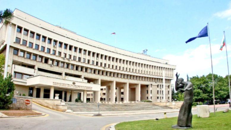 AB Konseyi'nin genişleme kararının engellenmesinden, esef duydu