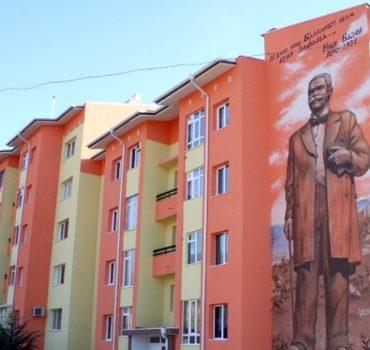Sovyet mimarisi tarzı apartman blokları, ciddi yatırım gerektiriyor