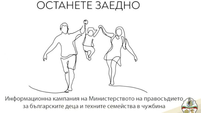 """""""Birlikte Kalın"""""""