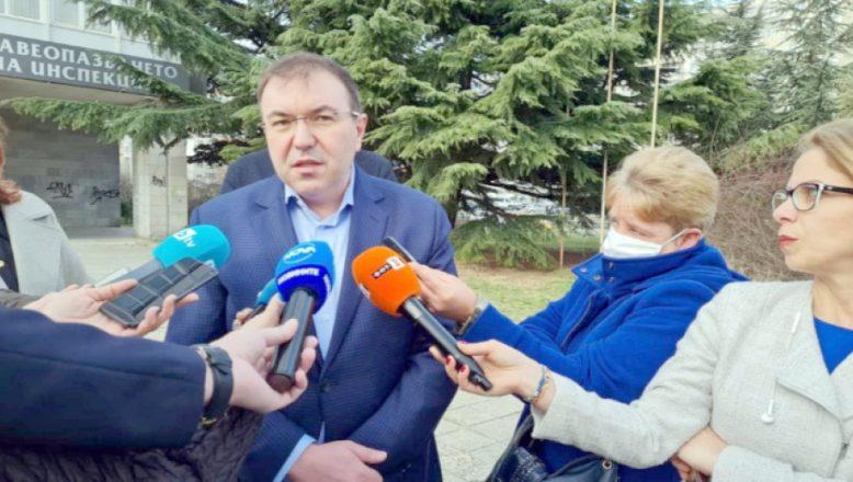 Bulgaristan'da önlemlerin aşama aşama gevşetilmesi öngörülüyor