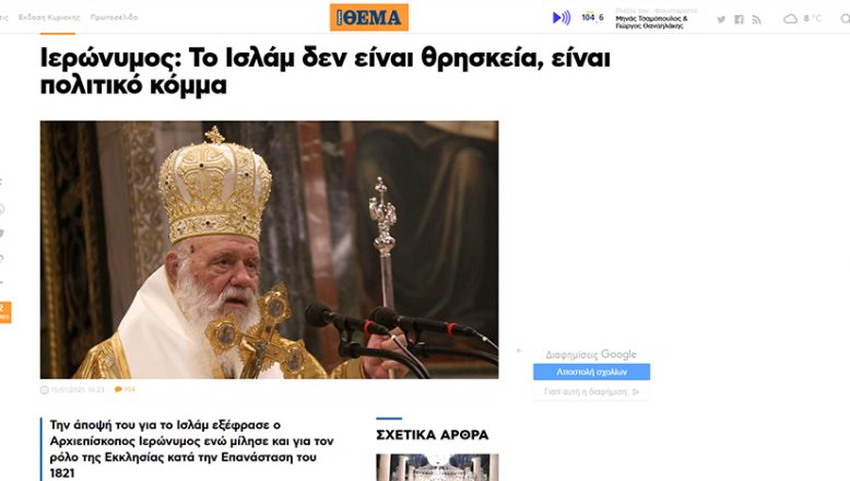 Yunanistan Başpiskoposu, İslam'a hakaret etti