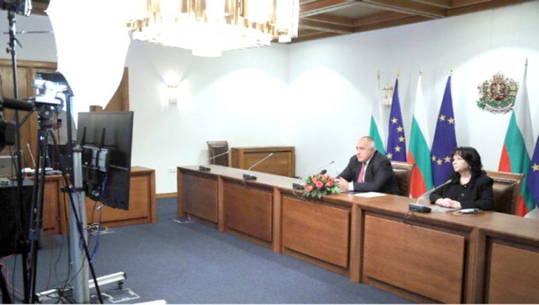 Bulgaristan, Atom Enerjisi Ajansı'na üye oldu